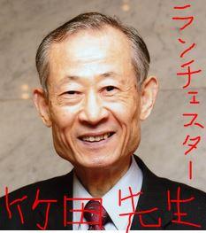 竹田先生ランチェスター